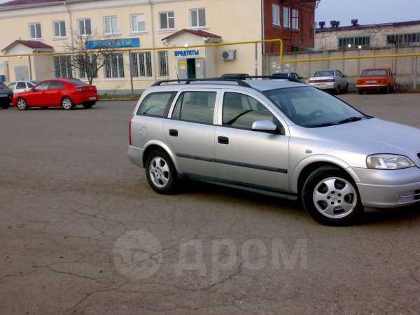 Opel Astra, 2001 год, 265 000 руб.
