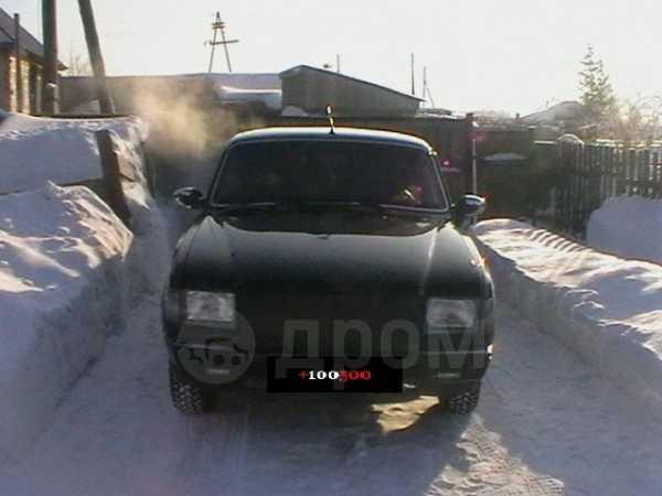 ГАЗ 31029 Волга, 1996 год, 88 888 руб.