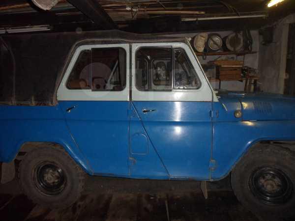 УАЗ 469, 1994 год, 195 000 руб.