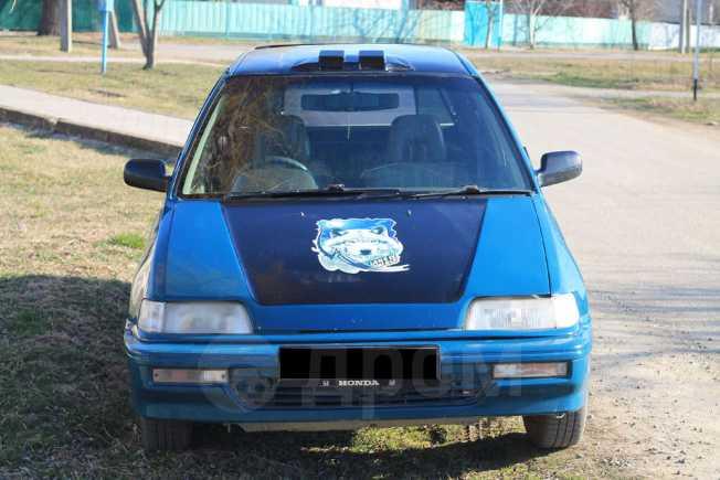 Honda Civic, 1989 год, 69 000 руб.
