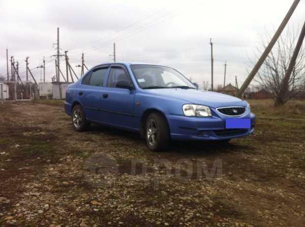 Hyundai Accent, 2005 год, 255 000 руб.