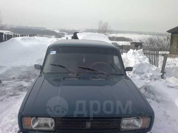 Лада 2105, 1997 год, 38 000 руб.