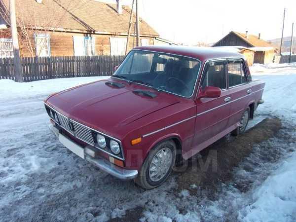 Лада 2103, 1973 год, 35 000 руб.