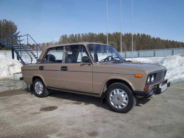 Лада 2106, 1990 год, 59 000 руб.