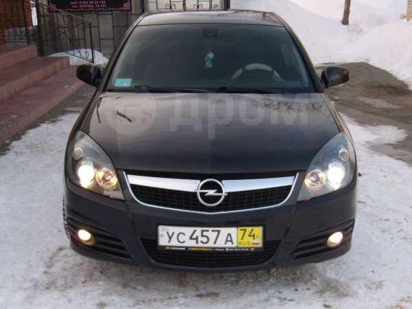 Opel Vectra, 2007 год, 427 000 руб.