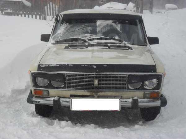Лада 2106, 1992 год, 42 000 руб.
