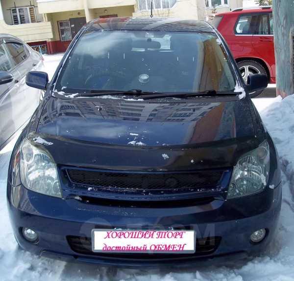 Toyota ist, 2004 год, 333 000 руб.