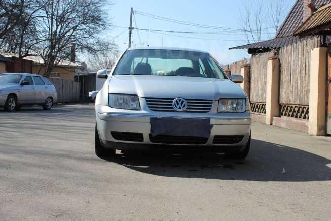 Volkswagen Bora, 2003 год, 320 000 руб.