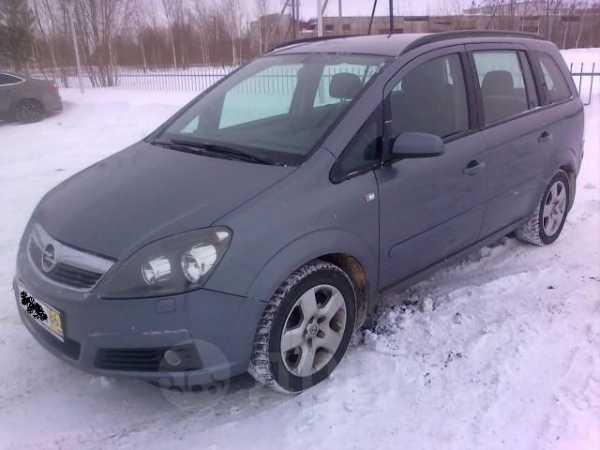 Opel Zafira, 2006 год, 410 000 руб.