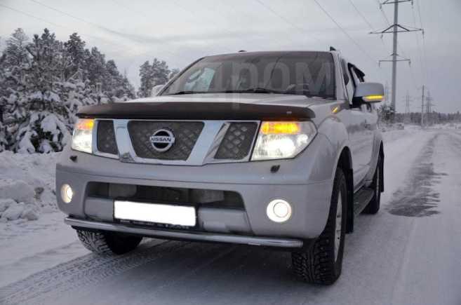 Nissan Pathfinder, 2007 год, 1 050 000 руб.