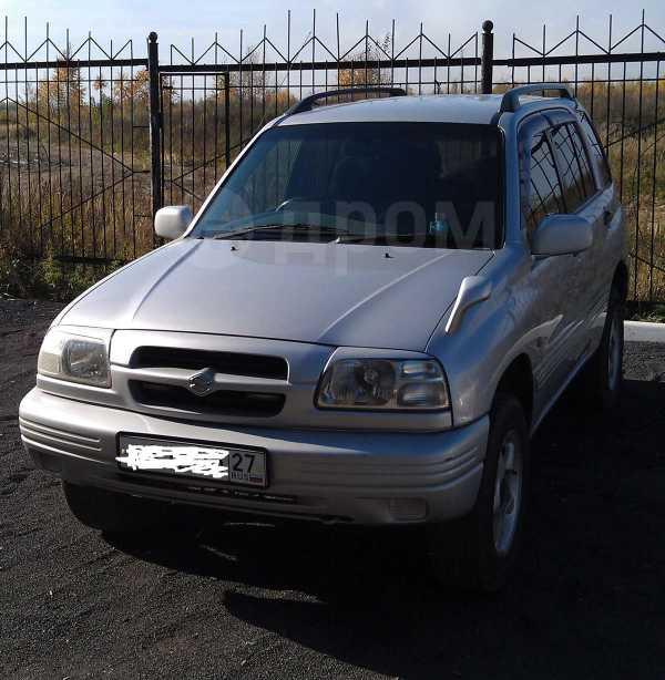 Suzuki Escudo, 1999 год, 400 000 руб.
