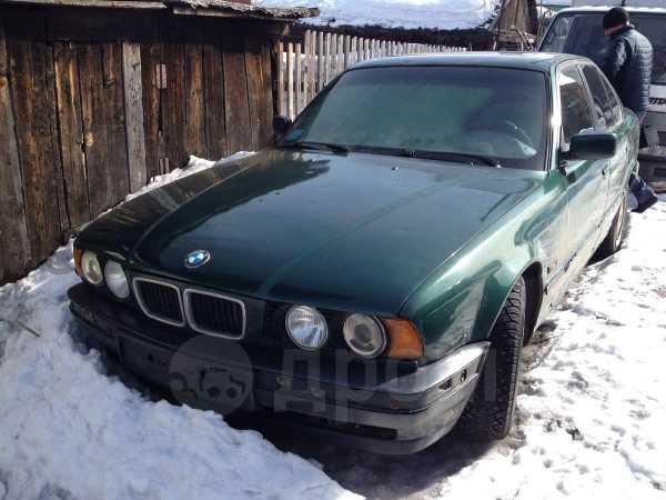 BMW 5-Series, 1995 год, 119 999 руб.