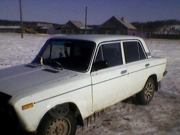 Лада 2106, 1992 год, 115 000 руб.
