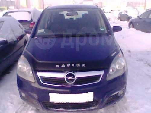 Opel Zafira, 2007 год, 490 000 руб.