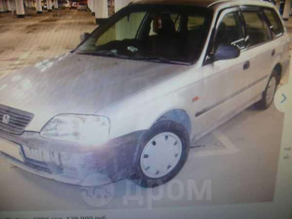 Honda Partner, 1996 год, 155 000 руб.