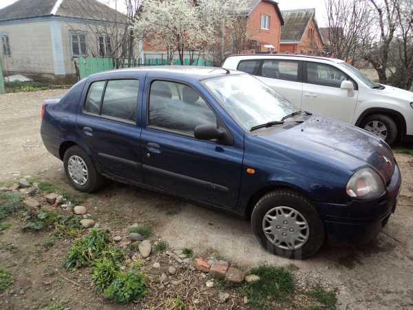 Renault Clio, 2001 год, 178 000 руб.