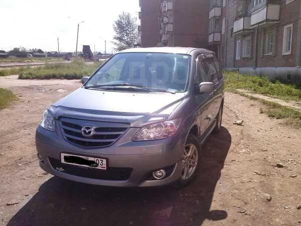 Mazda MPV, 2004 год, 460 000 руб.