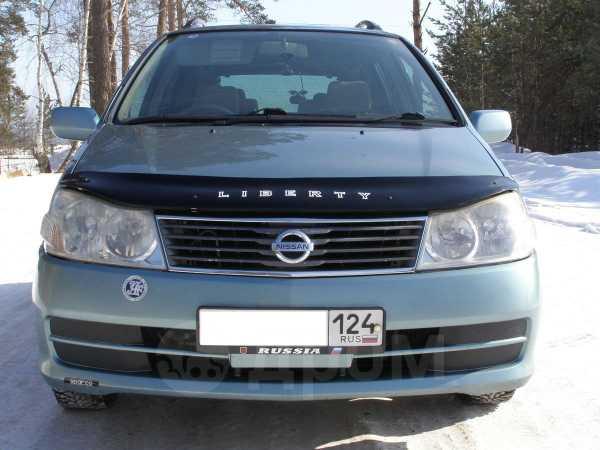 Nissan Liberty, 2002 год, 309 000 руб.