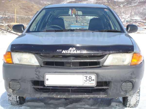 Nissan AD, 1999 год, 170 000 руб.