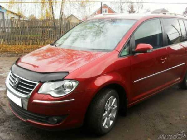 Volkswagen Touran, 2008 год, 720 000 руб.