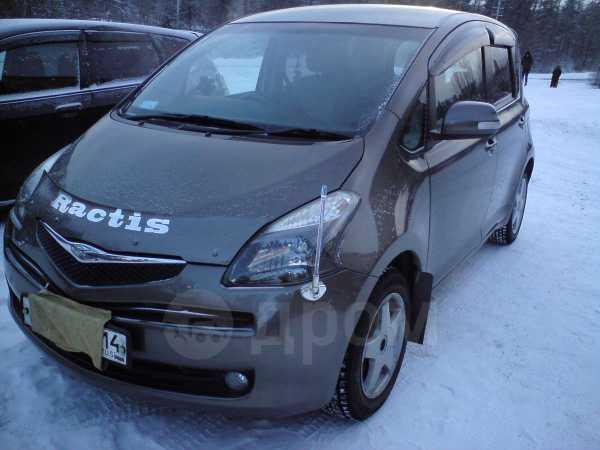 Toyota Ractis, 2007 год, 390 000 руб.