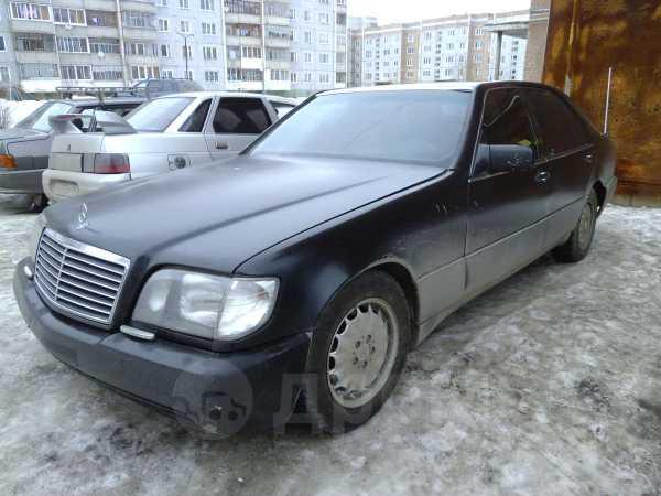 Mercedes-Benz S-Class, 1994 год, 210 000 руб.