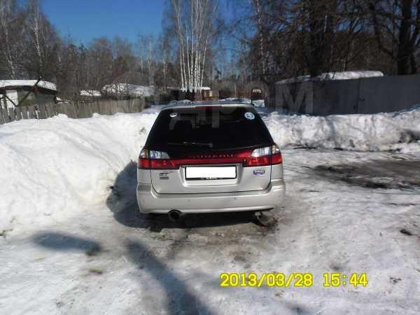 Subaru Legacy, 1999 год, 400 000 руб.