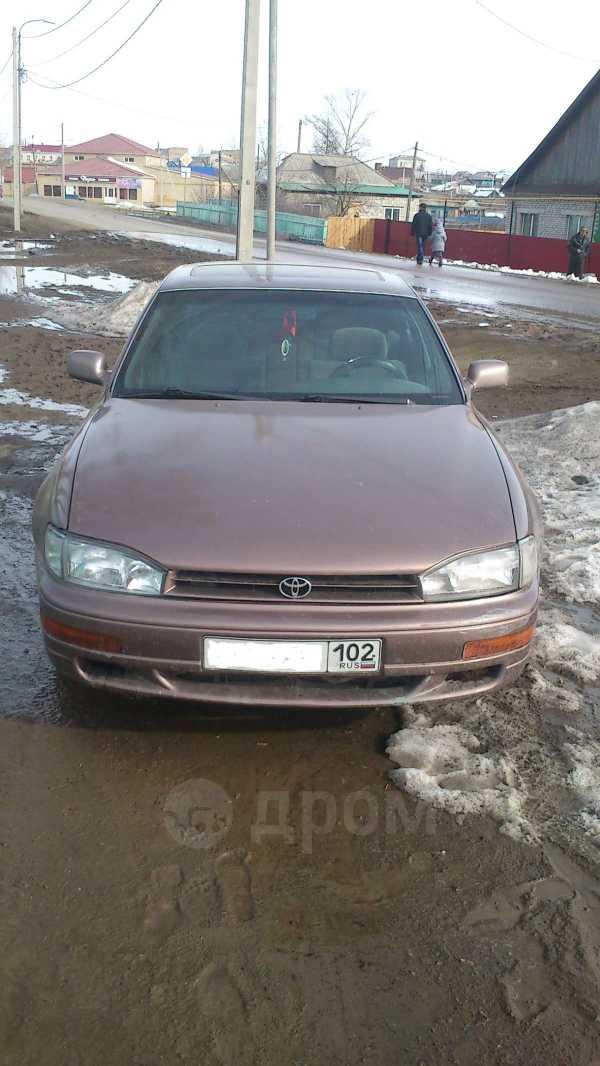 Toyota Camry, 1994 год, 139 000 руб.