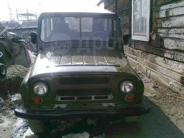 УАЗ 469, 1973 год, 58 000 руб.
