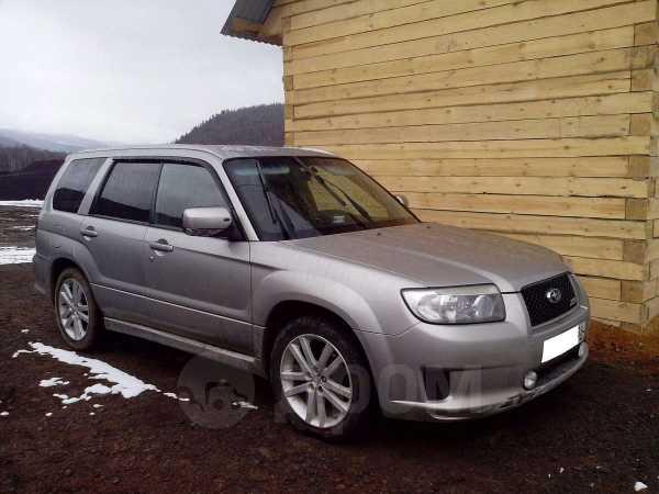Subaru Forester, 2005 год, 490 000 руб.