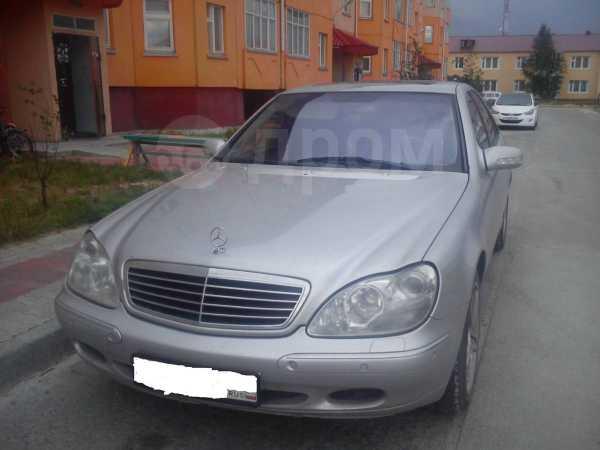 Mercedes-Benz S-Class, 1998 год, 570 000 руб.