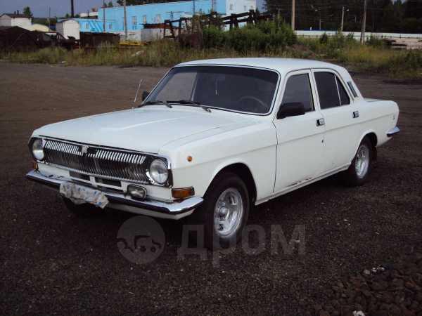 ГАЗ Волга, 1991 год, 40 000 руб.