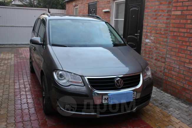 Volkswagen Touran, 2007 год, 599 000 руб.