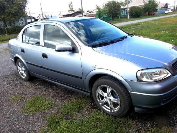 Opel Astra, 2004 год, 320 000 руб.