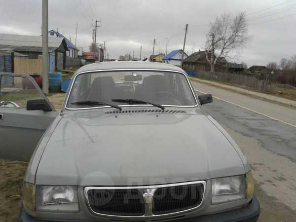 ГАЗ Волга, 1998 год, 40 000 руб.