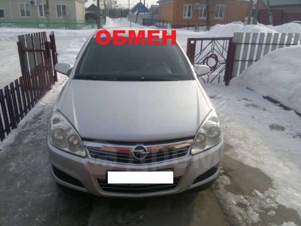 Opel Astra, 2007 год, 390 000 руб.