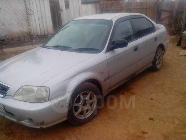 Honda Integra, 1998 год, 170 000 руб.