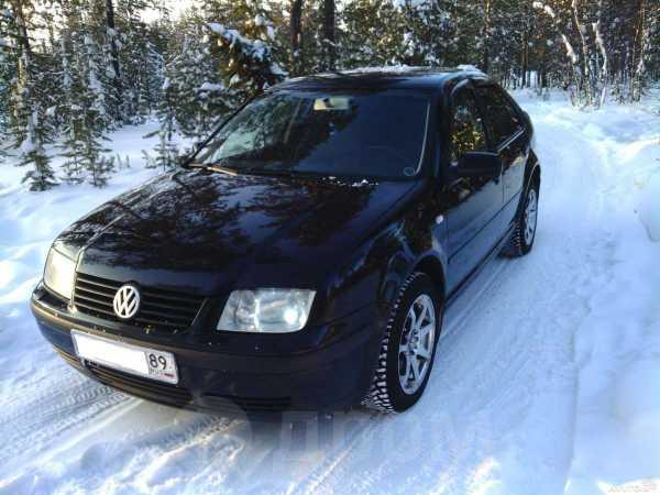 Volkswagen Bora, 2004 год, 370 000 руб.