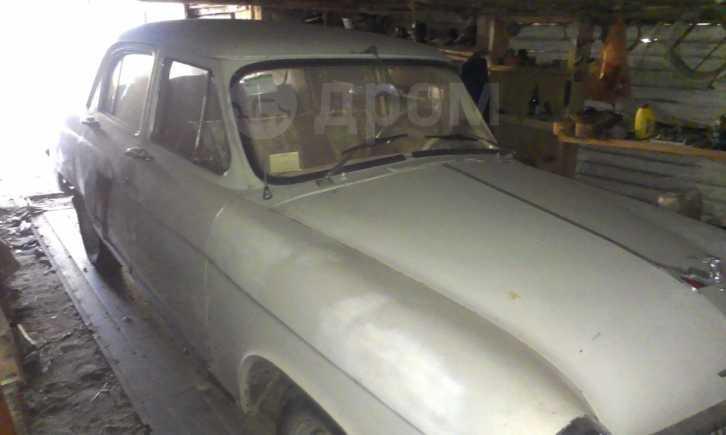 ГАЗ 21 Волга, 1960 год, 88 041 руб.