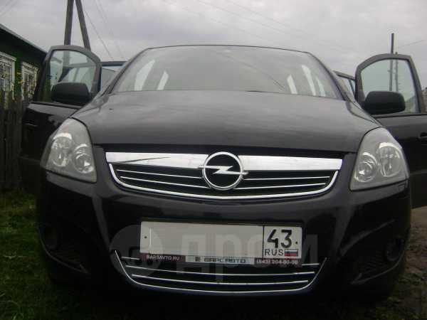 Opel Zafira, 2010 год, 530 000 руб.