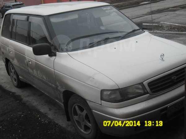 Mazda MPV, 1996 год, 240 000 руб.