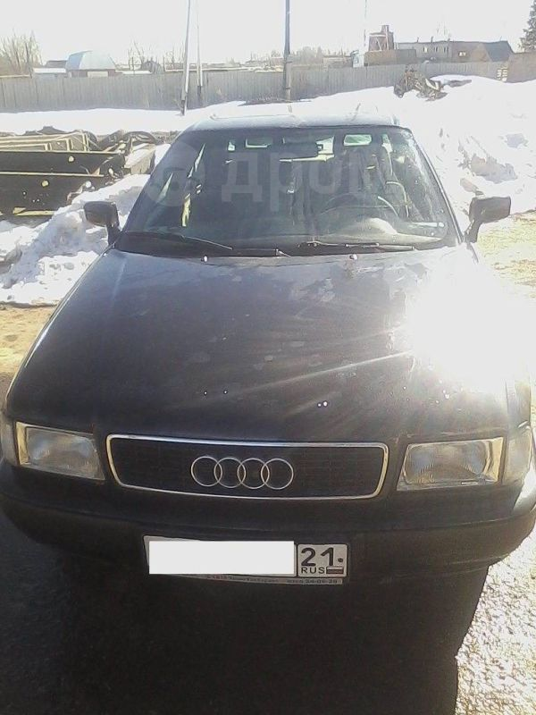 Audi 80, 1993 год, 105 000 руб.