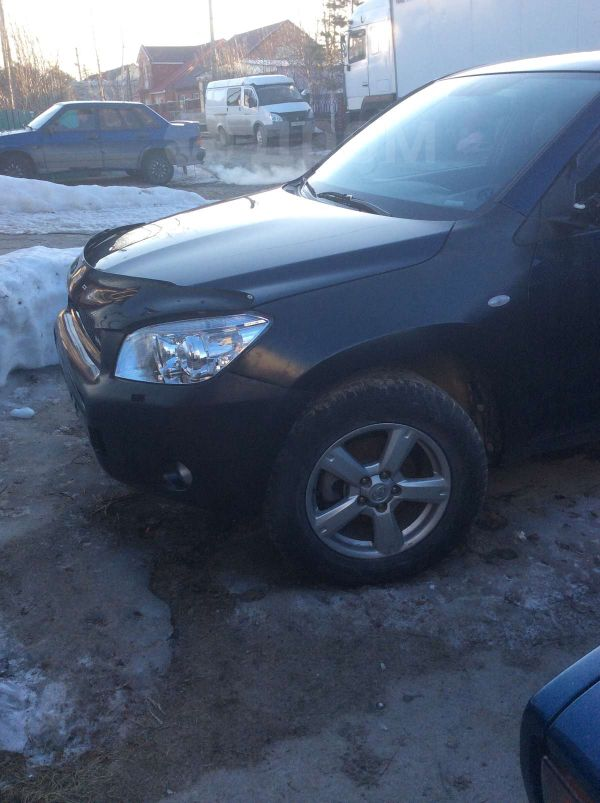 Toyota RAV4, 2006 год, 575 000 руб.