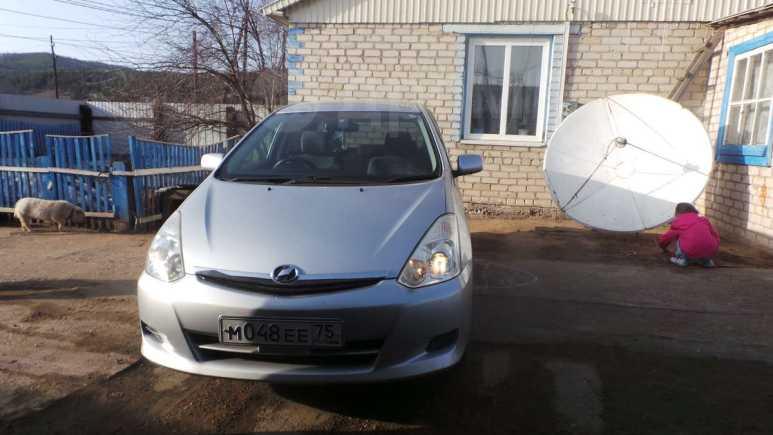 Toyota Wish, 2005 год, 520 000 руб.