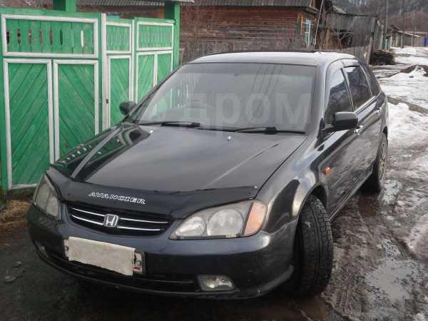 Honda Avancier, 2000 год, 300 000 руб.