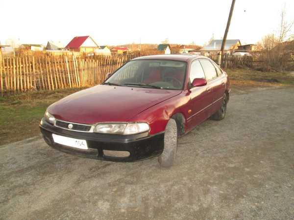Mazda 626, 1994 год, 150 000 руб.