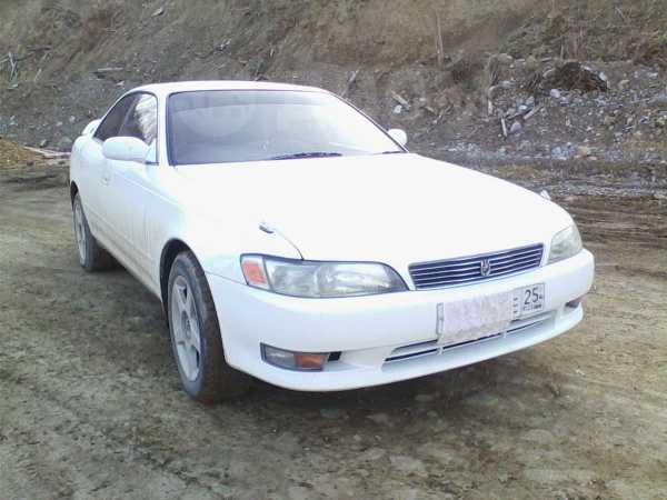 Toyota Mark II, 1993 год, 125 000 руб.