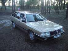 Когалым 100 1986