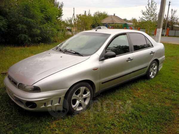 Fiat Marea, 1997 год, 160 000 руб.
