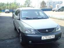 Прокопьевск X-Trek 2004